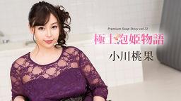 極上泡姫物語 Vol.72